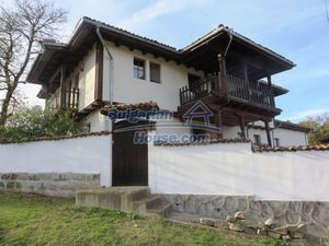 Beautiful 4 bedroom property with stunning mountain views, E