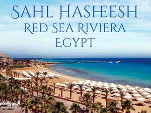 apartment in SAHL HASHESH - Hurghada -RED SEA - EGYPT