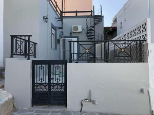 Furnished House For Sale
