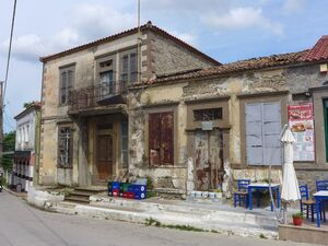 Old manor House on Limnos island, Greece
